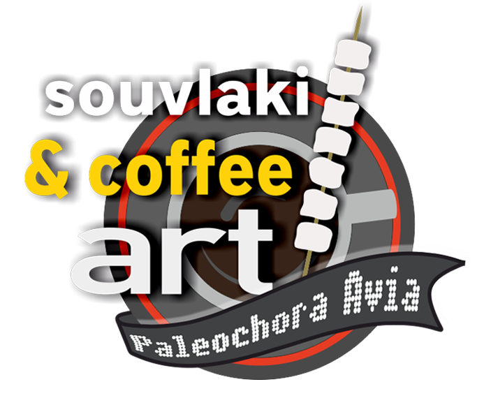 Souvlaki & Coffee Art